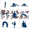 【超簡単】市川海老蔵さんもハマってる??瞑想のやり方!!
