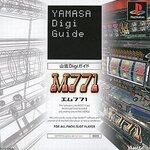 ヤマサデジガイド・M771      PS版      未来のシステムで 懇切丁寧に教えてくれるのが嬉しい