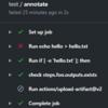 GitHub Actionsでテスト落ちた & 別のstepのoutputがtrue のときだけ走るstepを定義しようとしたけどできなかった