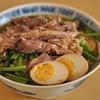 豚すね肉のタイ風煮込み(カオカームーっぽい物)