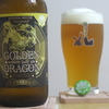 伊勢角屋麦酒×TRANSPORTER 「GOLDEN DRAGON」