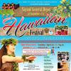 本日(22日)開催、相模補給廠のハワイアンフェスティバル !