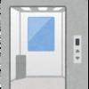 ~階、押してくれませんか?って英語で?エレベーターに乗る時に使えるフレーズ!