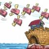 日本人が中国から中国元を日本円に換え、日本の銀行口座へ送金するために必要な手続きと書類