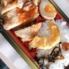 【グルメ】チキン南蛮弁当、卵付き(^^)