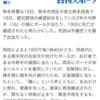 部活の野球部でデッドボールで死んでしまうこともある。熊本市西区の事故