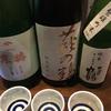 【3鶴酒飲み比べ】東鶴、純米吟醸無濾過生酒&萩の鶴、特別純米酒&大正の鶴、無濾過原酒の味。