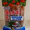 昭和に浸れるデザート&お菓子