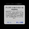 iPadもApple Watchも欲しいiPhoneはよぉぉぁああああああ!!!