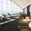 香港国際空港 ユナイテッド航空 ユナイテッドクラブ ラウンジレポート