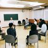 11/4 ワークショップの感想
