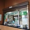 【北海道&東日本パス】JR北海道・JR東日本・青い森鉄道・IGRいわて銀河鉄道・北越急行の普通・快速列車が7日間乗り放題!利用期間・使い方・青春18きっぷとの違いなどを解説!