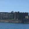 長崎の世界遺産軍艦島に上陸した感想