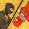 Stop-Walking-iPhoneが組み込まれた「Ninja Tryst」リリースされてます