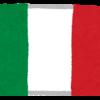 実用イタリア語検定 4級の結果が届いたから公表するね