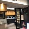 東京ミッドタウン フランス産トリュフづくしのレストラン【アルティザン ドゥ ラ トリュフ パリ】でアートなランチを