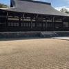 【黄檗宗大本山 萬福寺】中国風のお寺さんに行ってみた