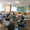 4年生:社会 都道府県クイズ
