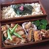 Vol.230-豚肉と玉ねぎの味噌炒め弁当(\380.-)