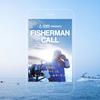 朝が弱い人必見!早起きの漁師たちによる、斜め上過ぎるモーニングコールサービスが登場