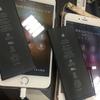 «長尾駅 藤阪駅 津田駅»アイフォン(iPhone)の即日修理はデータそのまま安心☆のビオルネ枚方2Fまで☺