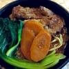 台湾の牛肉麺を豚肉で作ったら、お肉トロトロの『猪肉麺(豚肉麺)』に!