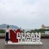 【四面】韓国・釜山(プサン)旅行 / Busan, Korea trip ①