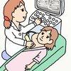 健康診断その後 局所的非対称性陰影のため乳がん検査の精密検査を受診