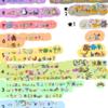 色違いレア度表(仮)2021年5月4日版