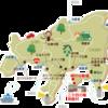 小豆島編  マルキン醤油記念館