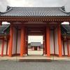 京都④ 広大な京都御苑