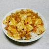 【麻婆豆腐】 自宅で簡単!安くて美味しいレシピ紹介!