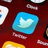 おすすめの病院事務Twitterアカウント(2021年度版)