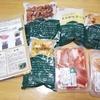 🍀秋川牧園 山口市 こだわり野菜 自社生産食品 こだわり食材のセレクトショップ 無添加