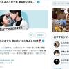 Official髭男dism「I LOVE...」のロングヒットを支えるドラマ『恋つづ』人気…3月9日付ビルボードジャパンソングスチャートをチェック