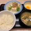 節約したい時に300円くらいで食べられる外食チェーン「究極のメニュー」