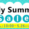 gooSimsellerで人気端末が最大6,000円割引きの「Early Summer Sale」開催!!
