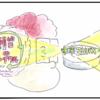 【手帳】願望のサイクル:過去の側面