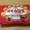 アメリカで日本のお菓子の味が恋しくなったらこれを買おう!