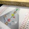 【ヒューマンデザイン】「Line Companion」で自分の星を読み直す Part.4 キロン・リターン編