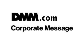 DMM.com Corporate Message 制定!ー 前編 ー