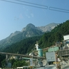久しぶりの 日本二百名山 『武甲山』へ