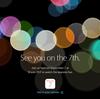 【iPhone7】気になる発売日や予約開始日、搭載される機能やスペックについて