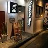 鹿児島中央駅西口付近の「Noodle Shop KUU(ヌードルショップ クウ)」に行ってきたよ