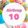 【AirDrop10】無料配布で賢く!~タダで仮想通貨をもらっちゃおう~