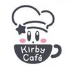 カービィカフェが大阪と東京で!期間やメニュー・グッズまとめ。