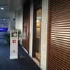 ニノイ・アキノ国際空港のJALサクララウンジに寄ってみた [フィリピン] [JAL]
