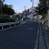 箱根2区ラン