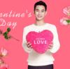 Happy Valentine's Day!  スヒョンくん、大好き!たくさんハッピーになってね。