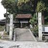 【福山の風景】備後護国神社・その1:参道と社殿
